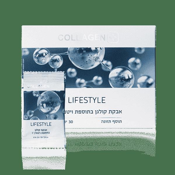 אבקת קולגן בתוספת ויטמין C