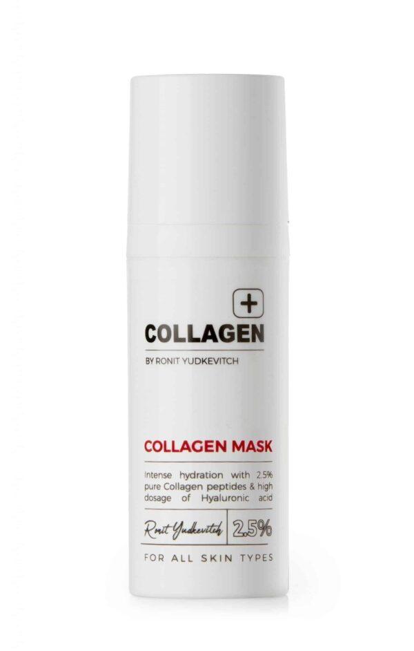 מסכת קולגן לכל סוגי העור