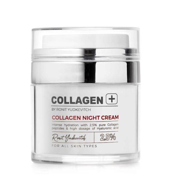 מסכת לילה קולגן