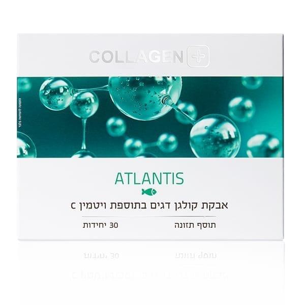 אטלנטיס - אבקת קולגן דגים בתוספת ויטמין סי